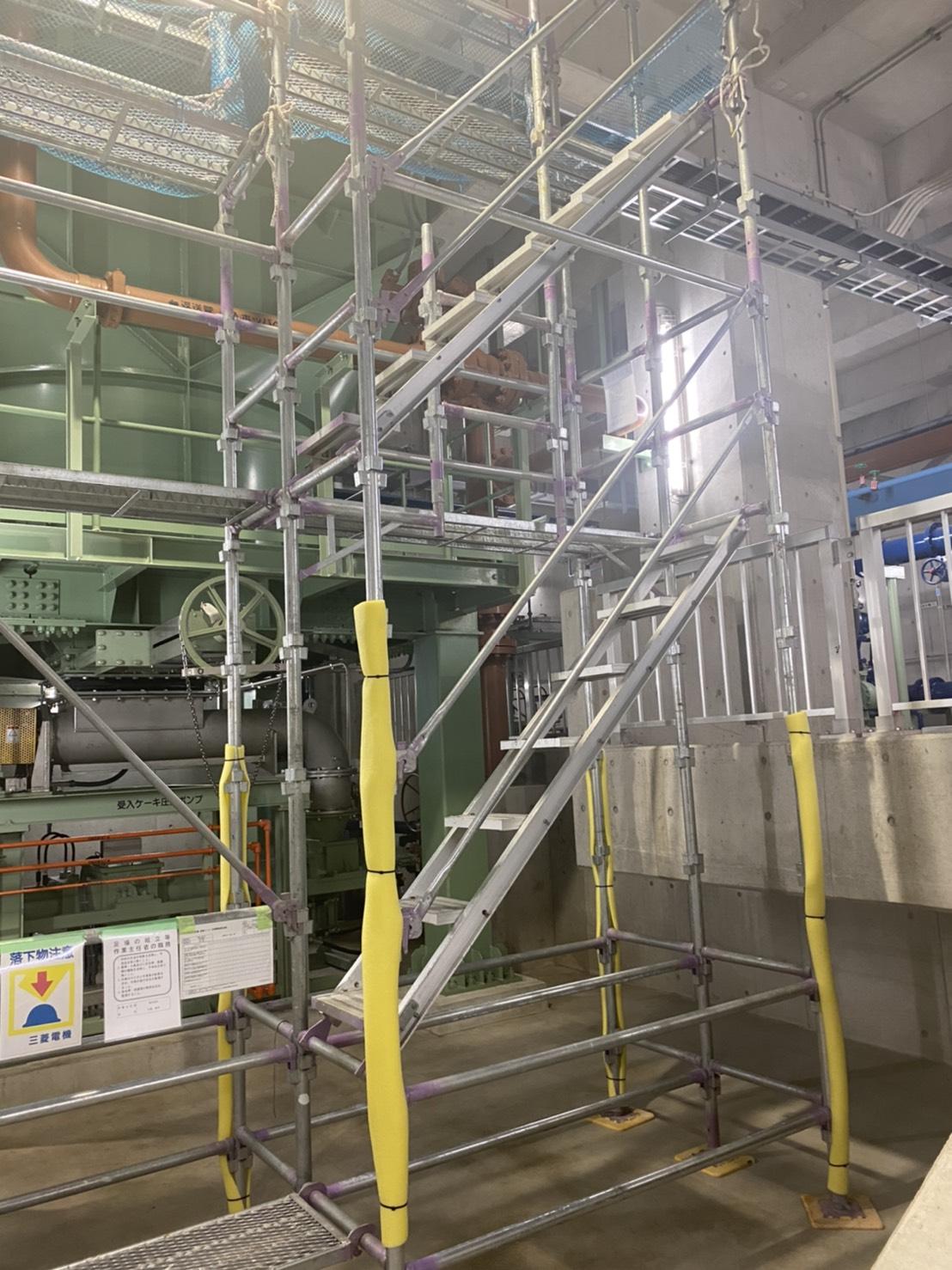 愛知県小牧市 浄水場 足場仮設工事